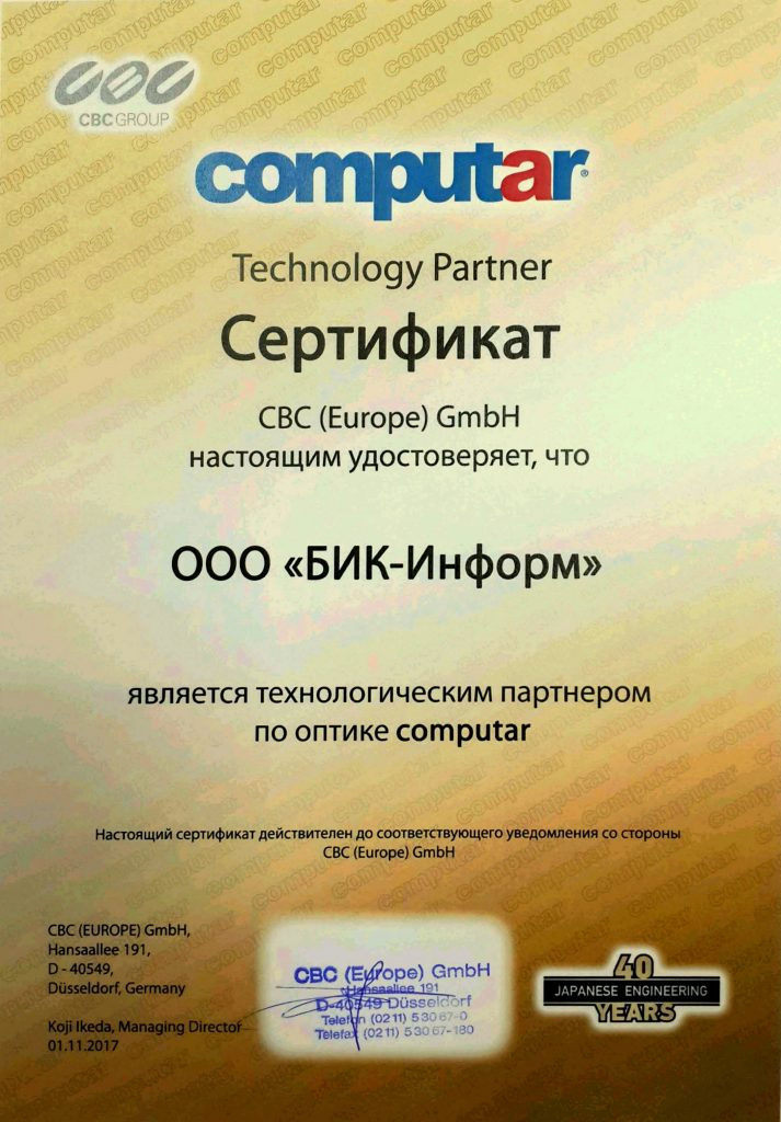 CBCGroup